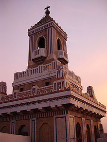 220px-Bacardi_Building_Habana