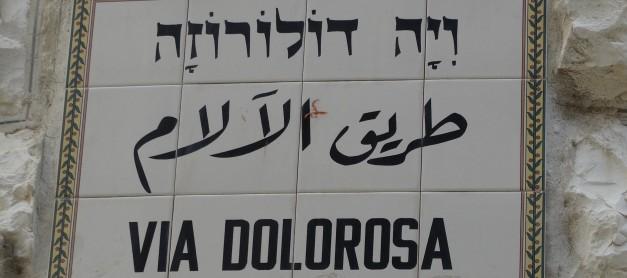 Moje podróże: Izrael cz. 4: Droga Krzyżowa w Jerozolimie